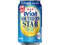 アサヒ オリオンサザンスター サマーデザイン 缶350ml
