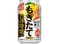 アサヒ もぎたて まるごと搾り柚子 缶350ml