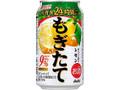 アサヒ もぎたて まるごと搾りレモン 缶350ml