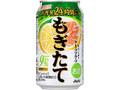 アサヒ もぎたて まるごと搾りグレープフルーツ 缶350ml