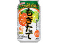アサヒ もぎたて まるごと搾りオレンジライム 缶350ml