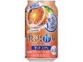 アサヒ 贅沢搾り ブラッドオレンジ 缶350ml