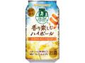 ニッカ ブラックニッカ ジャーハイスタイル 香り楽しむハイボール オレンジピール 缶350ml