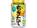 アサヒ もぎたて すっきり香る柚子 缶350ml