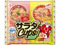 アクリ くまちゃん占い サラダCups! 袋4個