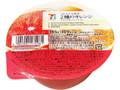 セブンプレミアム 2種のオレンジ カップ185g