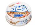 マルハニチロ ツナフレーク まぐろ野菜スープ漬 缶70g