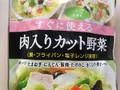 マルハニチロ 肉入りカット野菜 袋120g