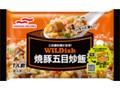 マルハニチロ WILDish 焼豚五目炒飯 袋270g