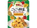 マ・マー ごろごろ野菜と赤いんげん豆のかぼちゃクリーム 箱140g