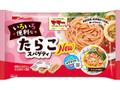 マ・マー いろいろ便利な たらこスパゲティ 袋3個