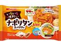 マ・マー いろいろ便利な ナポリタンスパゲティ 袋3個
