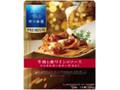 青の洞窟 PREMIUM 牛肉と赤ワインのソース マスカルポーネチーズ仕立て 箱134g