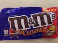 マース M&M'S Caramel 袋80.2g