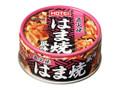 ホテイ 炭火焼 はま焼風味 缶55g