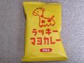 三真 ラッキーマヨカレーおかき 袋40g