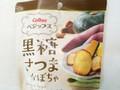 カルビー ベジップス(Vegips) 黒糖さつまかぼちゃ 袋40g