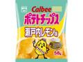 カルビー ポテトチップス 瀬戸内レモン味 袋58g
