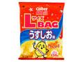 カルビー ポテトチップス うすしお味 Lサイズ 袋135g