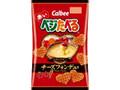 カルビー 赤いベジたべる チーズフォンデュ味 袋50g