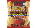 カルビー ポテリッチ 炙り和牛と塩味 袋73g