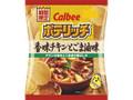 カルビー ポテリッチ 香味チキンとごま油味 袋73g