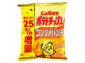 カルビー ポテトチップス コンソメパンチ 25%増量 袋75g