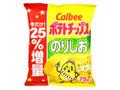 カルビー ポテトチップス のりしお 25%増量 袋75g