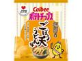 カルビー ポテトチップス ごぼう天うどん味 袋55g