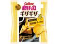 カルビー ポテトチップスギザギザ 黒胡椒チーズ味 袋58g