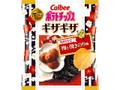 カルビー ポテトチップス ギザギザ 梅と焼きのり味 袋58g