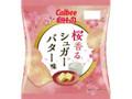 カルビー ポテトチップス 桜香る シュガーバター味 袋50g
