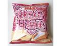 カルビー ポテトチップス 魅惑の甘塩味 袋55g
