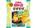 カルビー ポテトチップスギザギザ 黒胡椒レモン味 袋58g