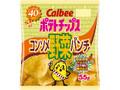 カルビー ポテトチップス コンソメ野菜パンチ 袋55g
