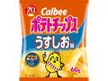 カルビー ポテトチップス うすしお味 袋60g
