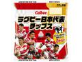 カルビー ラグビー日本代表チップス 袋22g
