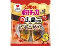 カルビー ポテトチップス お好み焼き味 袋55g
