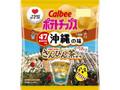 カルビー ポテトチップス さんぴん茶風味 袋55g