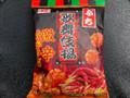 天乃屋 ぷち歌舞伎揚 激辛とうがらし味 袋55g