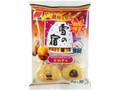 三幸製菓 雪の宿 安納芋味 2枚×10