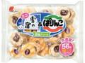 三幸製菓 雪の宿ミニ&ぱりんこ2種アソート 袋216g