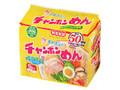 イトメン チャンポンめん 5食入 袋100g×5