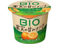 ダノン ビオ 果実の甘みだけ オレンジのピールと果肉 カップ90g