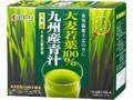 kanpy 大麦若葉100%九州産青汁 箱3g×20