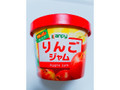 kanpy りんごジャム カップ140g