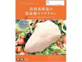 ファミリーマート FamilyMart collection 淡路島藻塩の国産鶏サラダチキン