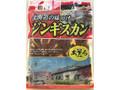 プリマハム 北海道の味つけジンギスカン 袋450g