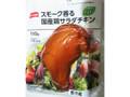 スタイルワン スモーク香る 国産鶏サラダチキン 110g
