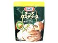 クラフト チーズパスタソース パルメザン濃厚リッチクリーム 袋230g